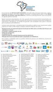 imagem do manifesto com desenho do mapa do brasil e simbolo da acessibilidade. texto no corpo da mensagem.