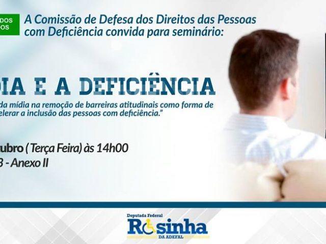 """Seminário """"Mídia e deficiência – avançando na inclusão""""- 24/10 – BSB – EVENTO CANCELADO"""
